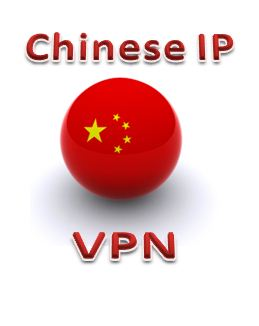 beste vpn fuer china