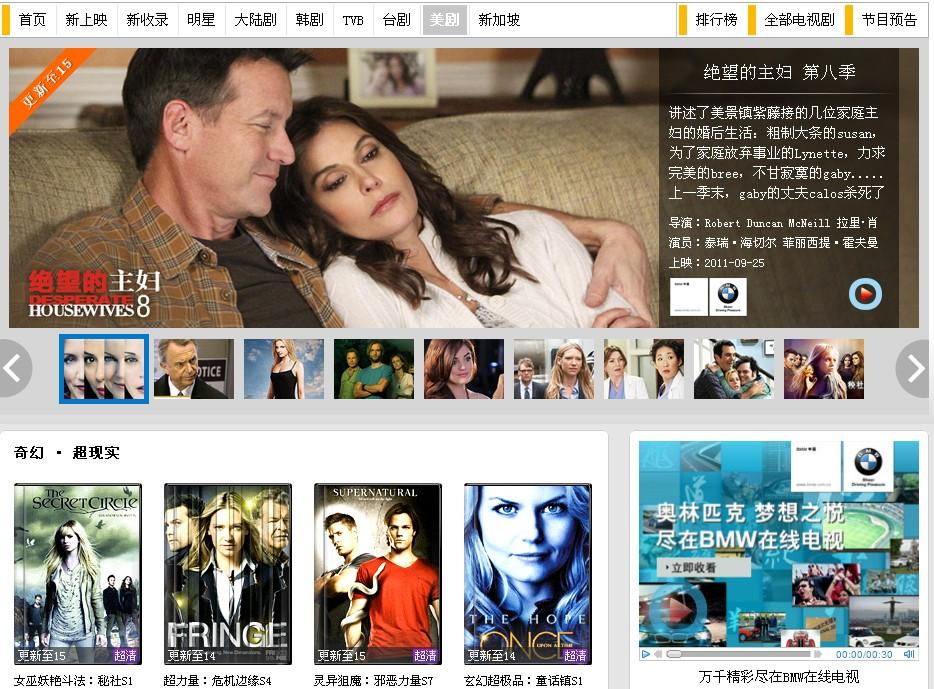Free online movie youku tudou.jpg