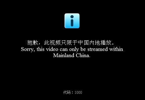 Unblock and Watch Youku Videos on Chrome ... - aiseesoft.com